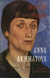 akhmatova_poems